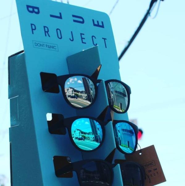 ドントパニック ブループロジェクト